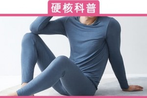 发热内衣和保暖内衣有什么不同