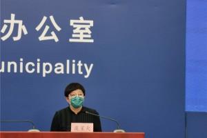 北京一境外输入病例阻隔期间呈现症状未陈述导致重症