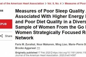吃得多还与睡不行有关吃小米能改进睡觉还能进步记忆力
