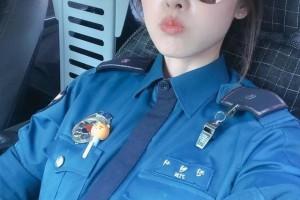 上班警花下班辣妈韩国网红女警吸睛很多家庭主妇变性感女神