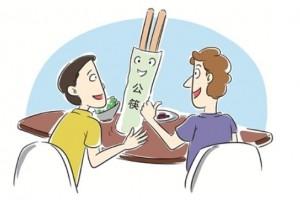 首都市民卫生健康条约专家解析之文明用餐