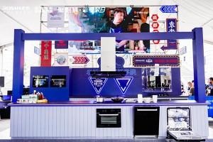 老板电器美食狂欢季燃爆夏日!打造中式烹饪美食盛宴