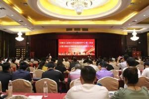 刘勇院长受聘安徽省儿童青少年近视防控专业委员会副主委